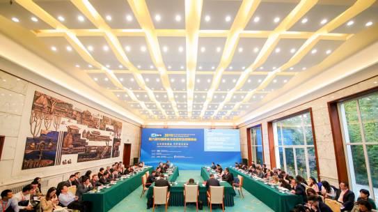 Tönnies stellt in China Lebensmittelsicherheits-Infrastruktur vor