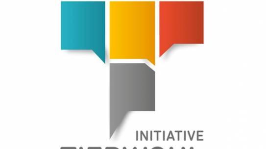 ITW-Registrierungsphase endet am 1. März
